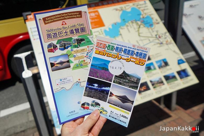 Kawaguchiko Sightseeing Bus Ticket