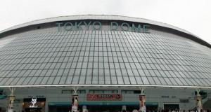 kat-tun-concert-tokyo-dome