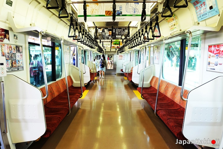 JR Joban Line