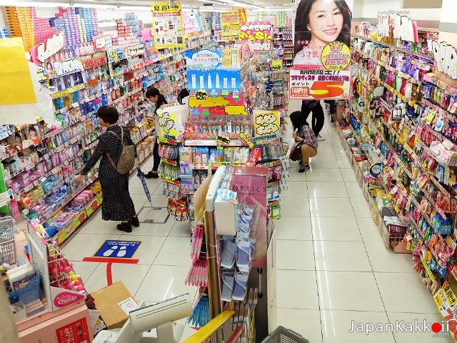 ภายในร้าน Matsumoto Kiyoshi
