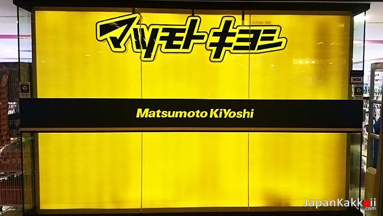 Matsumoto Kiyoshi Thailand
