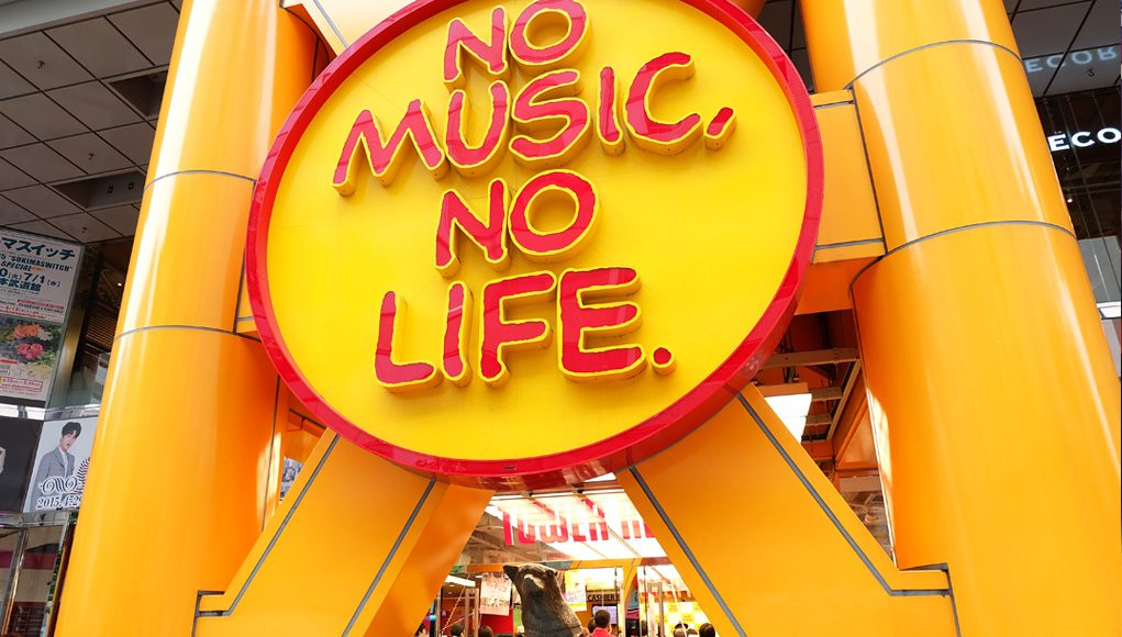 Tower Records Shibuya