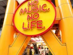 Tower Records Shibuya