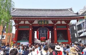 ย่านอาซากุสะ (Asakusa)