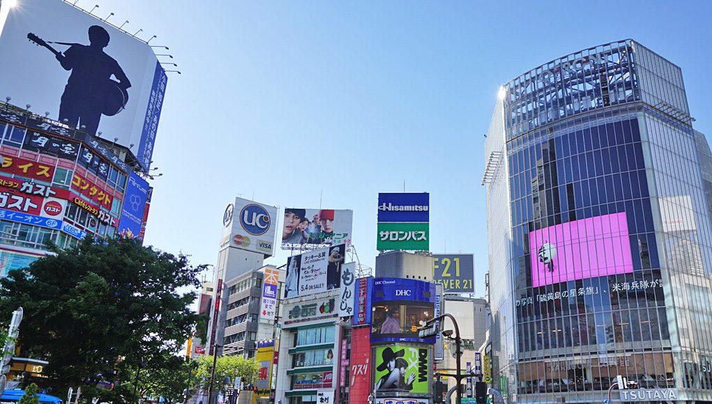 เที่ยวย่านชิบูย่า (Shibuya)
