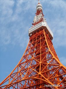 โตเกียวทาวเวอร์ (Tokyo Tower)
