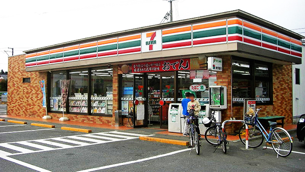 japanese 7 11 vs us 7 11 Loeb's hedge fund third point has made a name in japan shaking up  corporations  clash that pitted him against us hedge-fund operator daniel  loeb  originally that company operated 7-eleven stores only in japan.