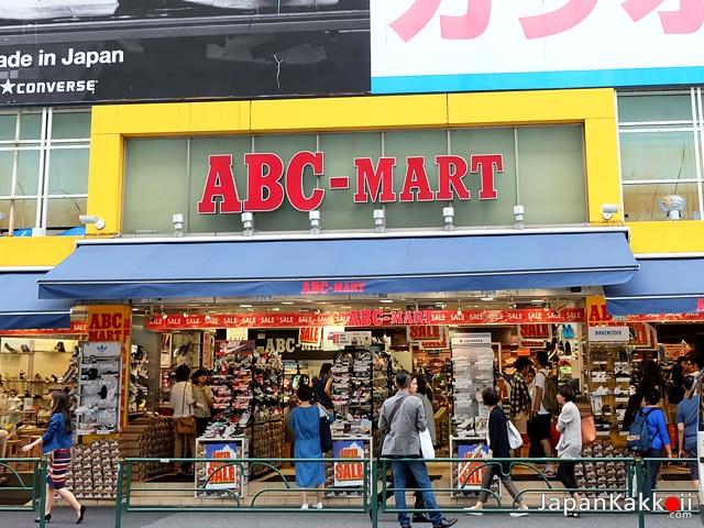 ABC-MART HARAJUKU