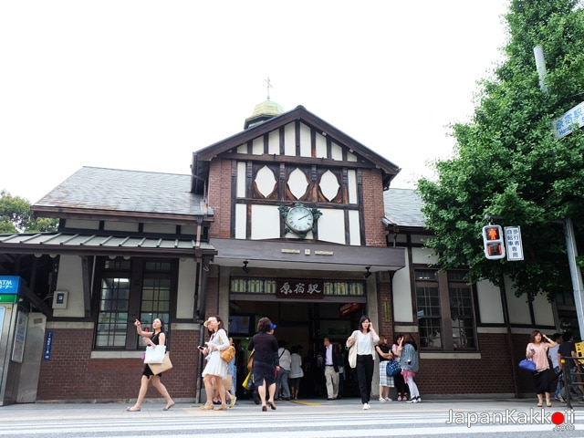 JR Harajuku Station