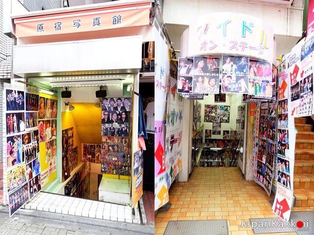 Idol Shops