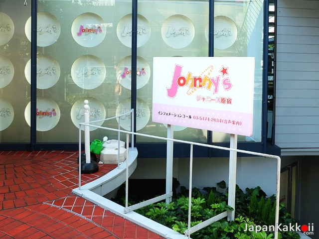 Johnny's Shop Harajuku