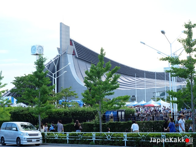 National Yoyogi Stadium