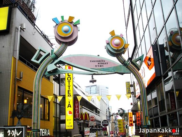 Old Takeshita Dori Entrance