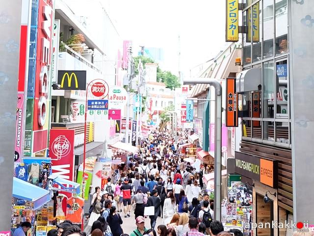 Takeshit-Street