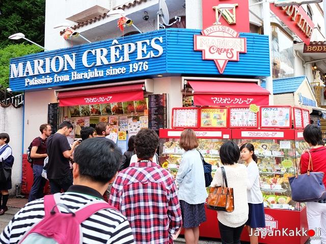Takeshita Dori Crepe Shop