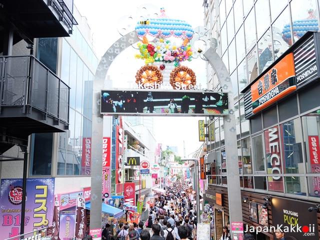ถนนทาเคชิตะ (Takeshita Street)