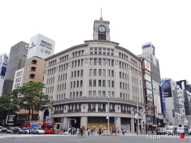 ห้างกินซ่าวาโกะ (Ginza Wako)