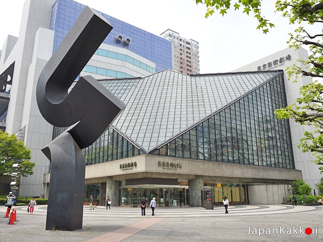 Tokyo Metropolitan Art Space