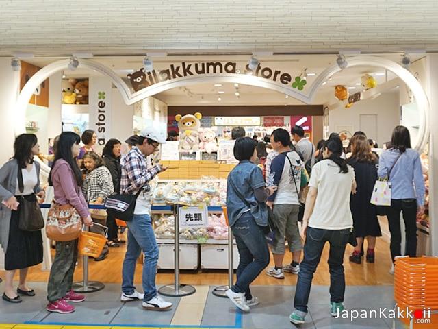 Rilakkuma Store Tokyo Station