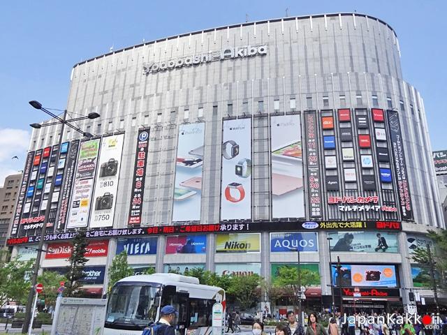ร้านโยโดบาชิ (Yodobashi)