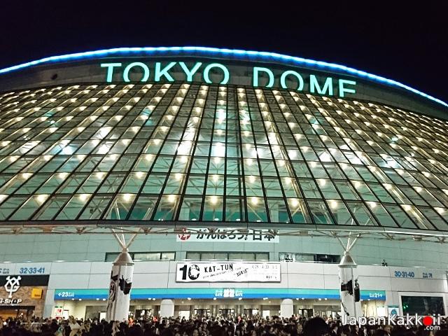โตเกียวโดม (Tokyo Dome)