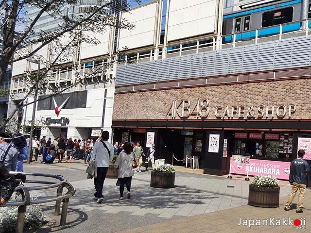 GUNDAM CAFE - AKB48 CAFE