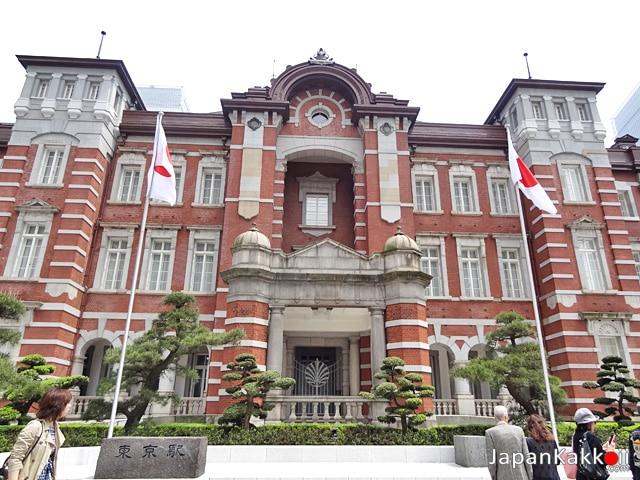 สถานีโตเกียว (Tokyo Station)