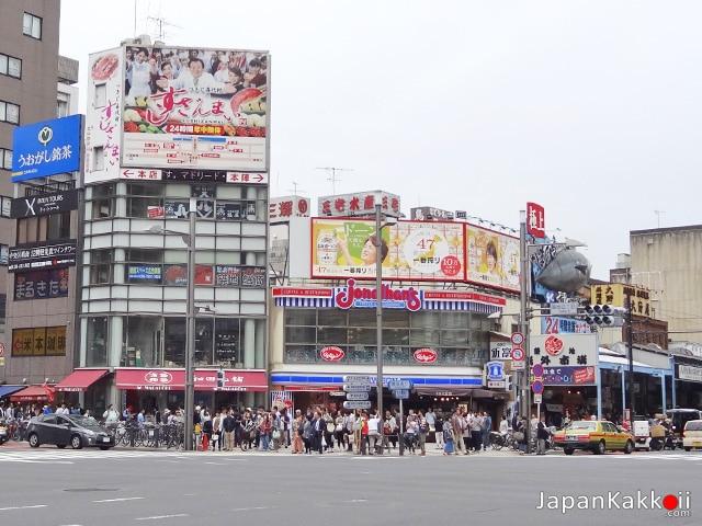 ตลาดซึกิจินอก (Tsukiji Outer Market)