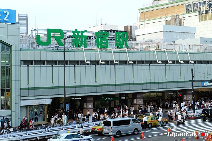 JR Shinjuku Station