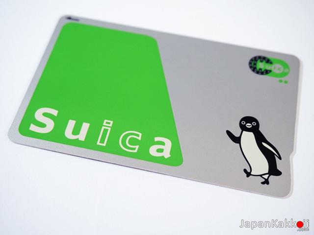 วิธีการซื้อบัตร Suica