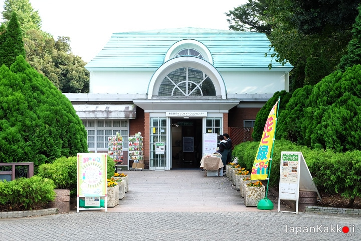 Shinjuku Gyoen Information Center