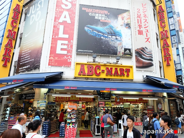 ABC-MART Shinkuku Main Store