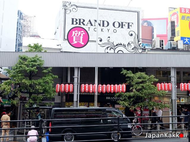 BRAND OFF Shinjuku Nishiguchi