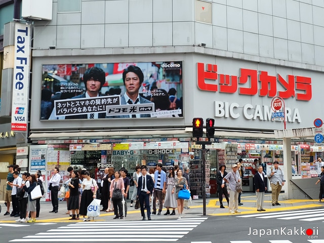 Bic Camera Shinjuku East Store