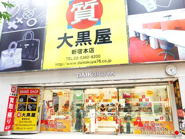 Daikokuya Shinjuku