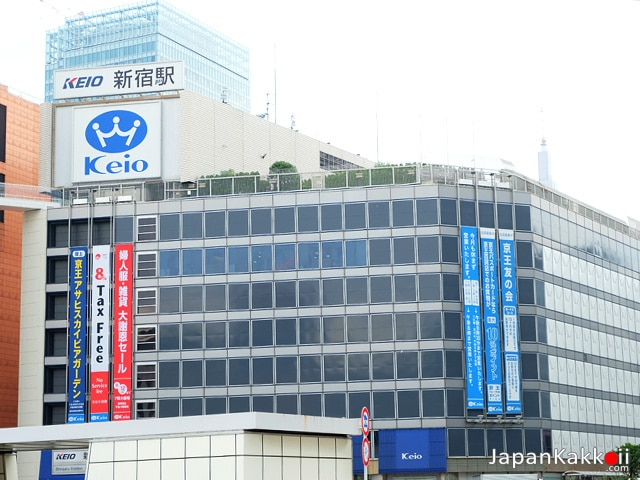 Keio Department Store