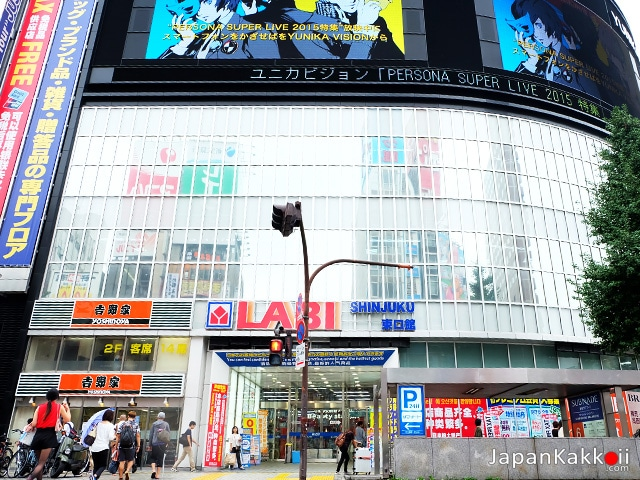 LABI Shinjuku East Exit Store