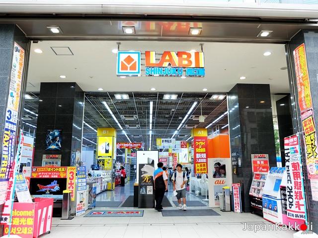 LABI Shinjuku West Exit Store