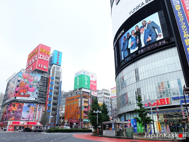 ชินจูกุฝั่งตะวันออก (East Shinjuku)