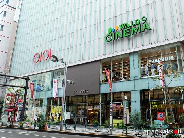 Shinjuku Marui Annex