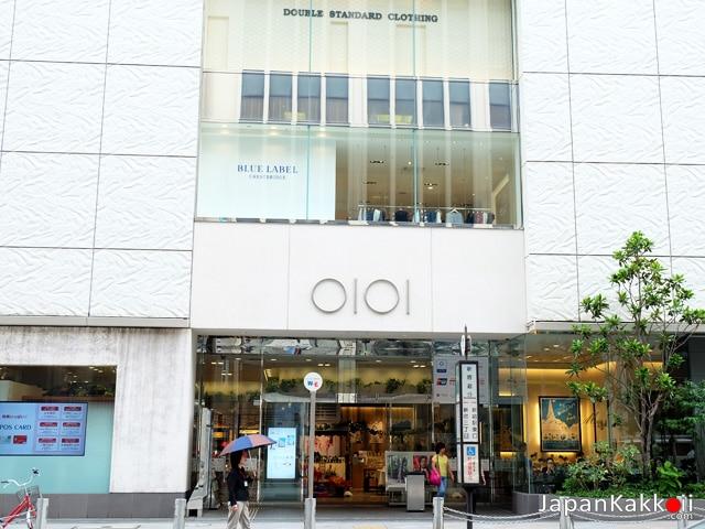 Shinjuku Marui Honkan