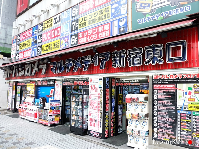 Yodobashi Camera Multimedia Shinjuku East Store