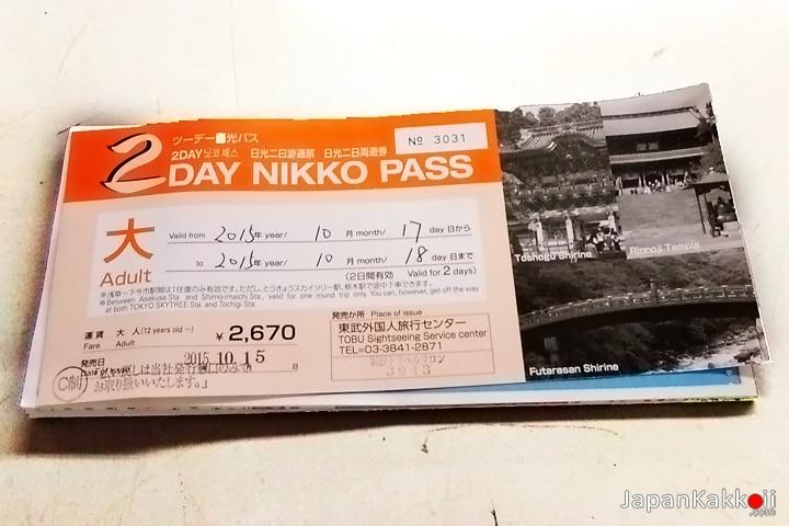 2 Day Nikko Pass