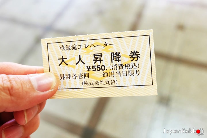 Kegon Waterfall Ticket