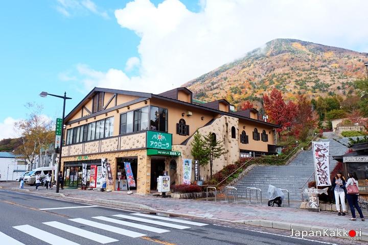 ร้านค้าริมภูเขา