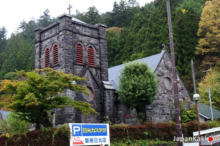 Nikko Shinko Church