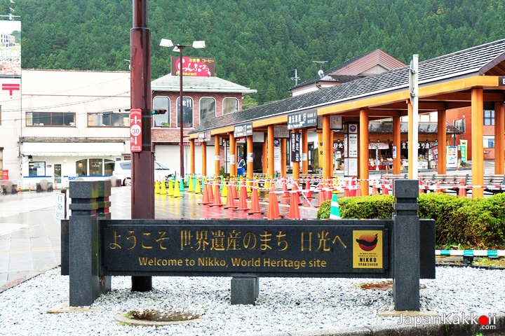 Nikko World Heritage Site