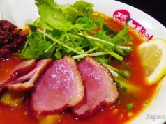 ราเมงซุปมะเขือเทศใส่ผักชีร้าน Taiyo no Tomato-men