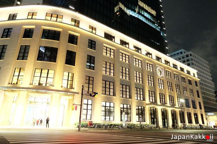KITTE Tokyo Station