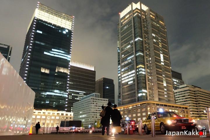 หน้า Tokyo Station